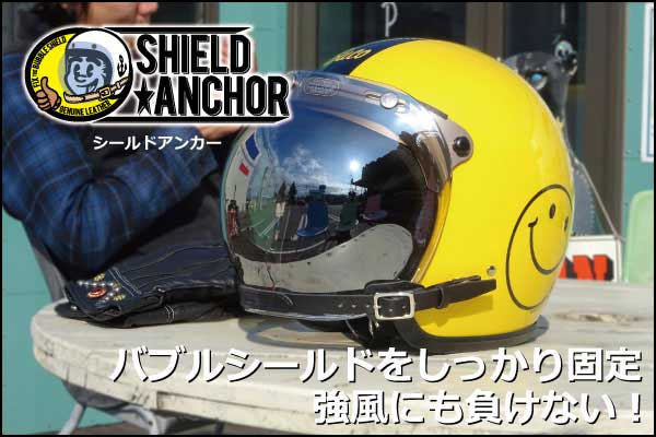 SHIELD ANCHOR
