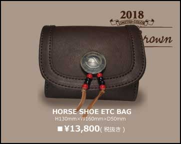 HORSESHOE ETCバッグ